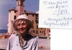 1998__eva_magni_festeggia_il_suo_90esimo_compleanno_a_camogli