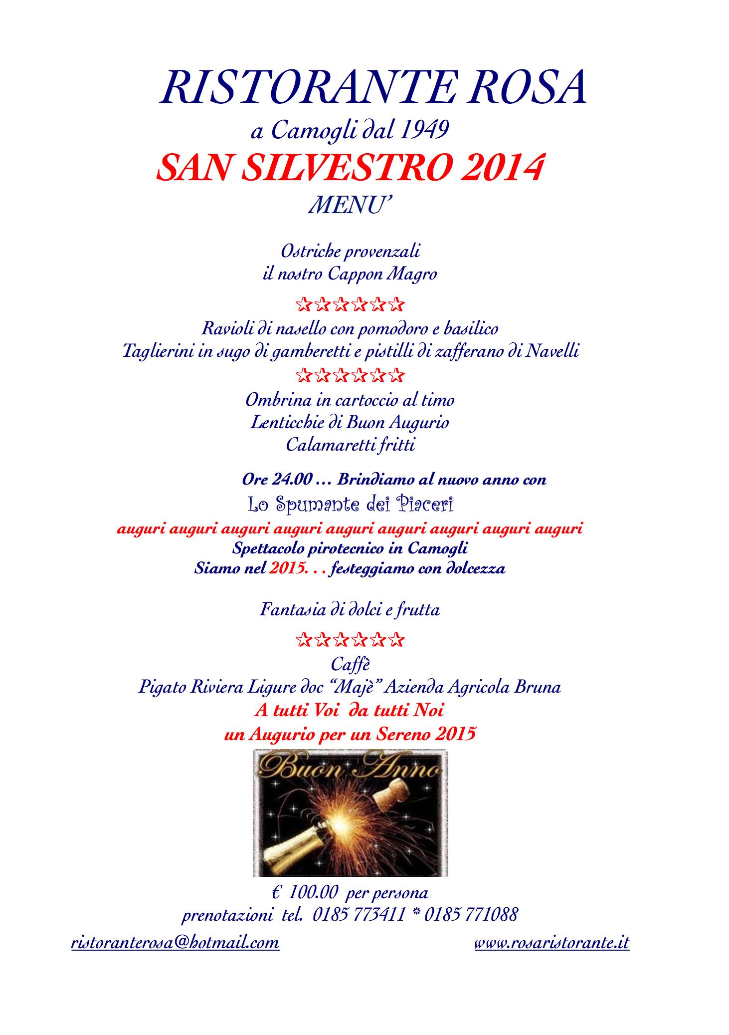 Schermata 2014-12-23 alle 11.40.36
